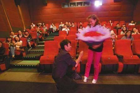 520包电影院求婚策划方案